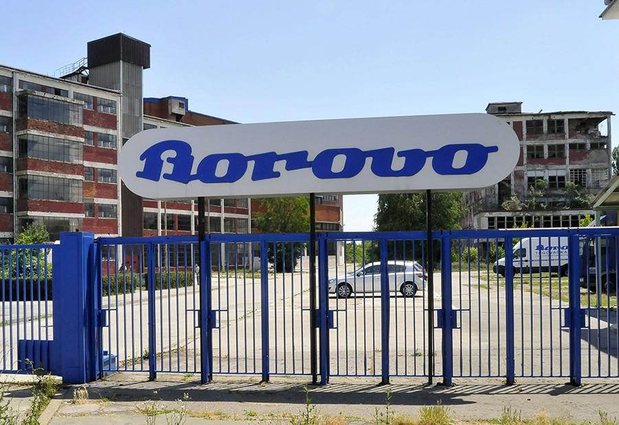 Borovo Vukovar